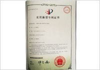 专利:液分离型管式分离机